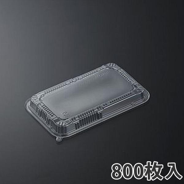 【汎用容器】HSラクパ 20-13 蓋 (PET)(800枚入)