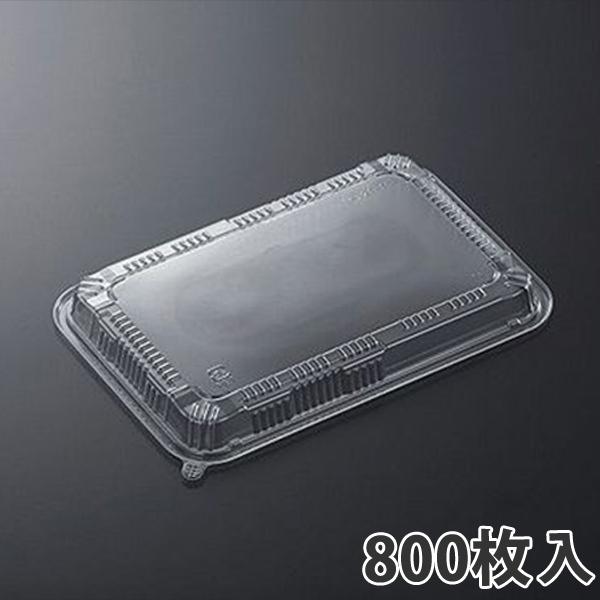 【汎用容器】HSラクパ 21-15 蓋 (PET)(800枚入)