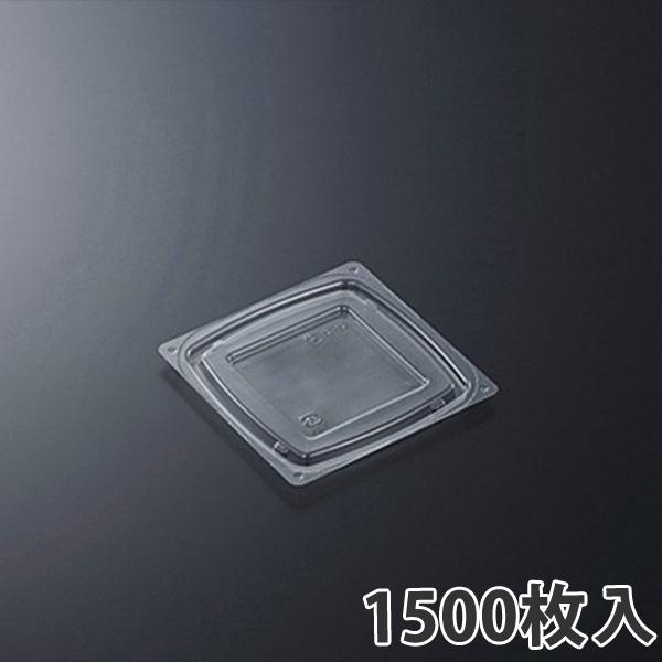 【サラダ容器】C-APGベジマグ 12-12 蓋(1500枚入)