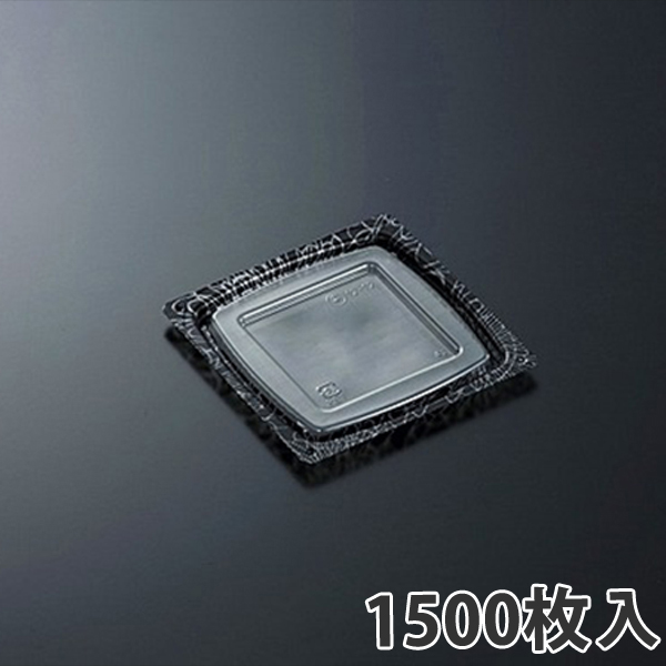 【サラダ容器】C-APGベジマグ 12-12リリBK蓋(1500枚入)