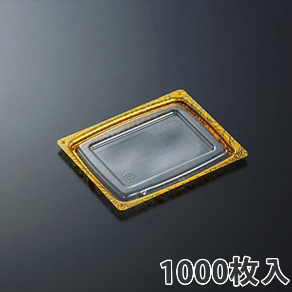 【サラダ容器】C-APGベジマグ 15-12 リリG蓋(1000枚入)
