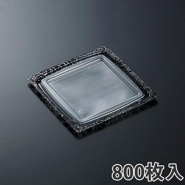 【サラダ容器】C-APGベジマグ 15-15リリBK蓋(800枚入)