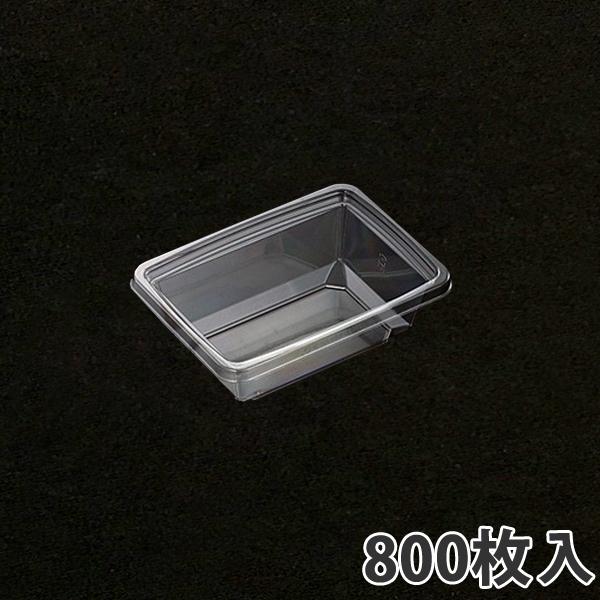 【サラダ容器】C-APGベジマグ 18-13(60)180×130×60mm(800枚入)