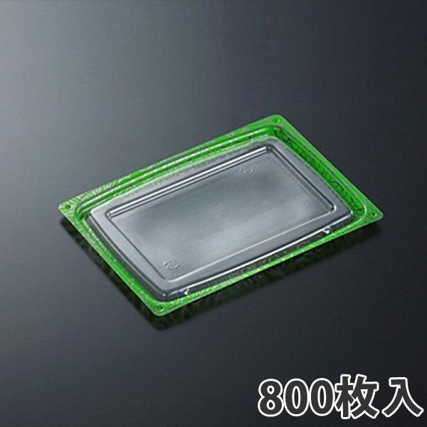 【サラダ容器】C-APGベジマグ 18-13リリGN蓋(800枚入)