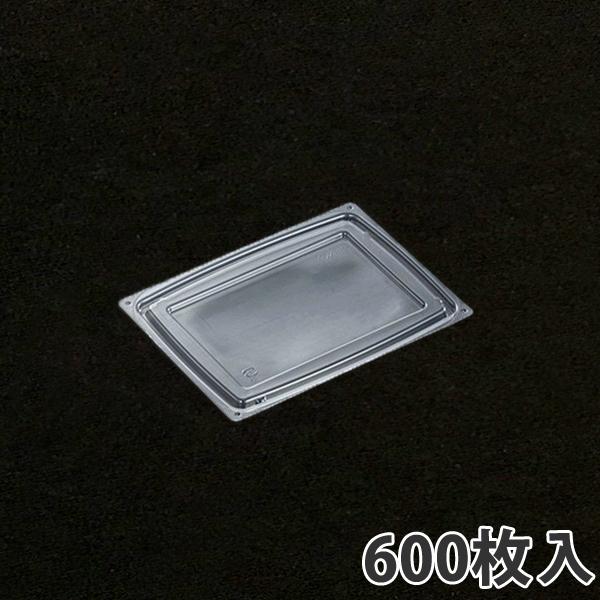 【サラダ容器】C-APGベジマグ 20-15 蓋(600枚入)
