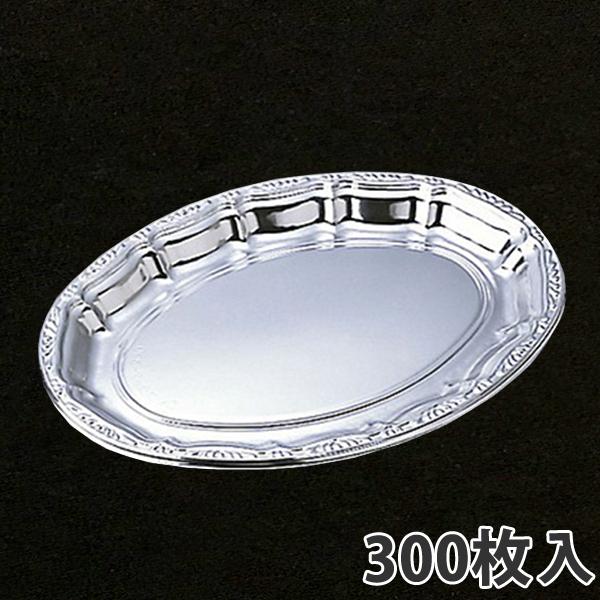 【オードブル容器】DXプラッター390 B390×275×25mm(300枚入)