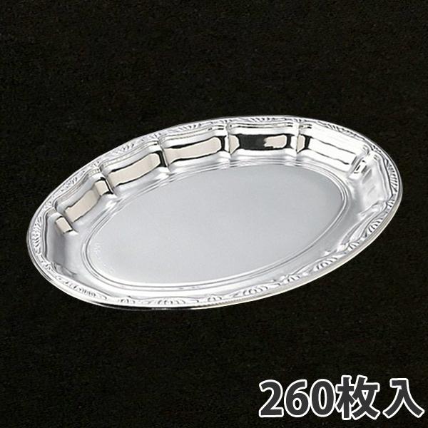 【オードブル容器】DXプラッター470B 470×330×28mm(260枚入)