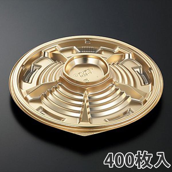 【オードブル容器】DXデリデコV M28-6 G-BK 52×280φ(400枚入)
