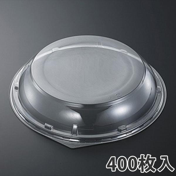 【オードブル容器】デリデコV M28 浅蓋 (CAPG)(400枚入)