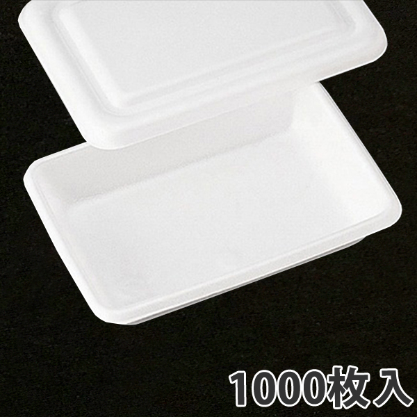 【ポリ容器】6号角丸折 180×125×35mm(1000枚入)