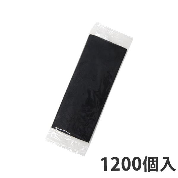 【おしぼり】おしぼり リフレブラック 180×250mm(1200個入り)【代引不可】