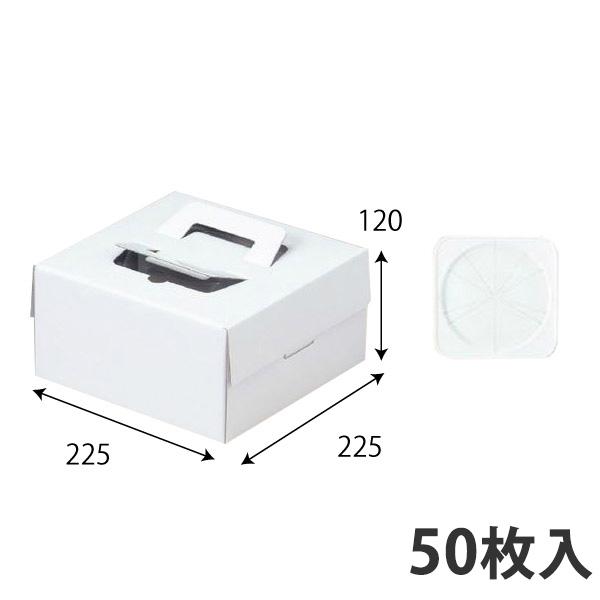 【箱】 デコホワイト6号CLトレー付 225×225×120 (50枚入)