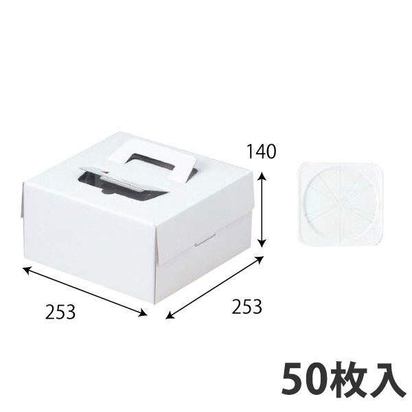 【箱】 デコホワイト7号CLトレー付 253×253×140 (50枚入)