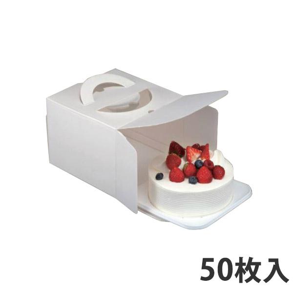 【箱】 エコデコ150 7号トレー付 250×255×150 (50枚入)