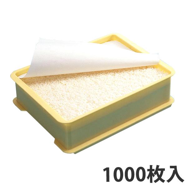 【吸水紙】 炊飯紙 400×600mm (1000枚入り)