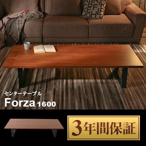 テーブル 送料無料 センターテーブル ローテーブル 北欧 木製テーブル table テーブル Forza 1600 木目 木製 モダンテイスト モダンリビング ナチュラル シンプル デザイナーズ 新生活
