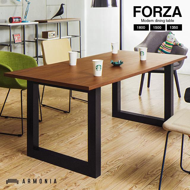 ダイニングテーブル ダイニング 木製 テーブル 食卓 FORZA 食卓テーブル ダイニングセット 4人掛け ナチュラル シンプル インテリア 家具 北欧 モダン