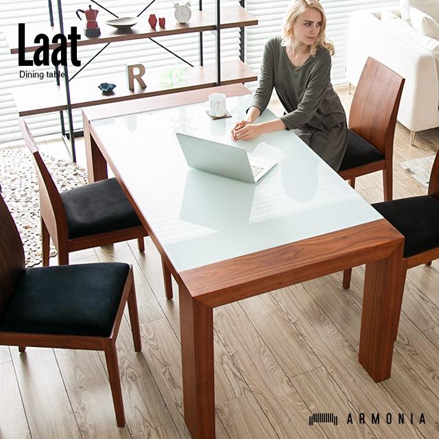 ダイニングテーブル ダイニング 食卓テーブル 木製 テーブル 食卓 Laat モダンリビング 北欧 ナチュラルテイスト ガラステーブル デザイナーズ シンプル インテリア 家具 北欧 モダン アルモニア