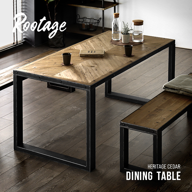【10%OFF 6/4 20時から】 ダイニングテーブル 4人掛け 送料無料 天然木 無垢材 テーブル 木製テーブル 食卓テーブル アイアン 幅160cm 高さ72cm 長方形 おしゃれ ヘリンボーン ヴィンテージ ビンテージ アンティーク 古材