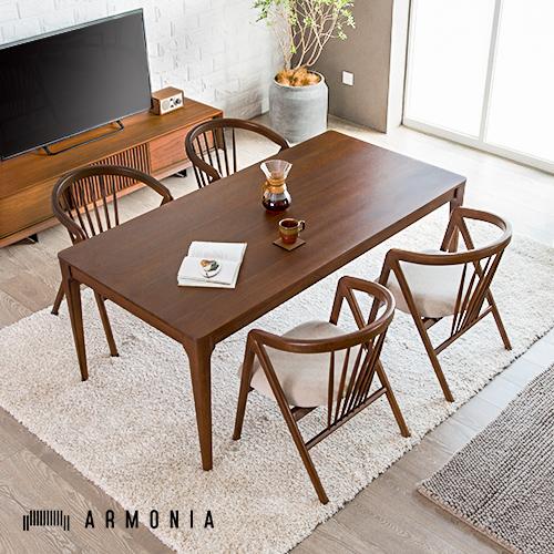 ダイニングテーブル ダイニング 木製 テーブル 食卓 asto 無垢 食卓テーブル デザイナーズ シンプル アルモニア インテリア 家具 北欧 モダン 送料無料