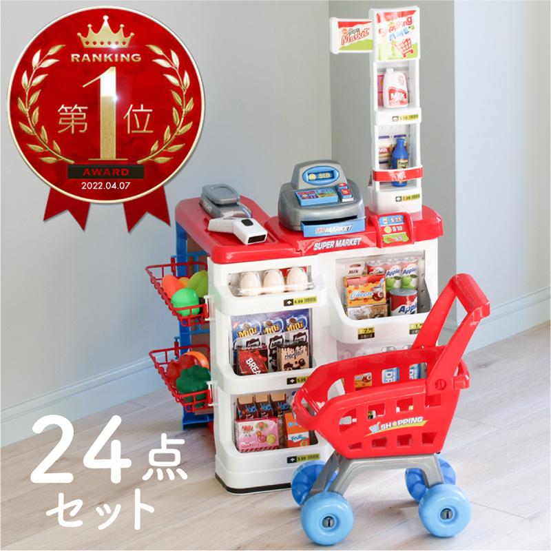 お店やさんごっこ 公式ストア ままごとセット ごっこ遊び おもちゃ 女の子 男の子 食材 食べ物 知育玩具 3歳 4歳 5歳 誕生日 販売期間 限定のお得なタイムセール おままごとセット かわいい コンビニ おままごとグッズ スーパーマーケット プラスチック リンク013 レジスター プレゼント お店屋さんごっこ