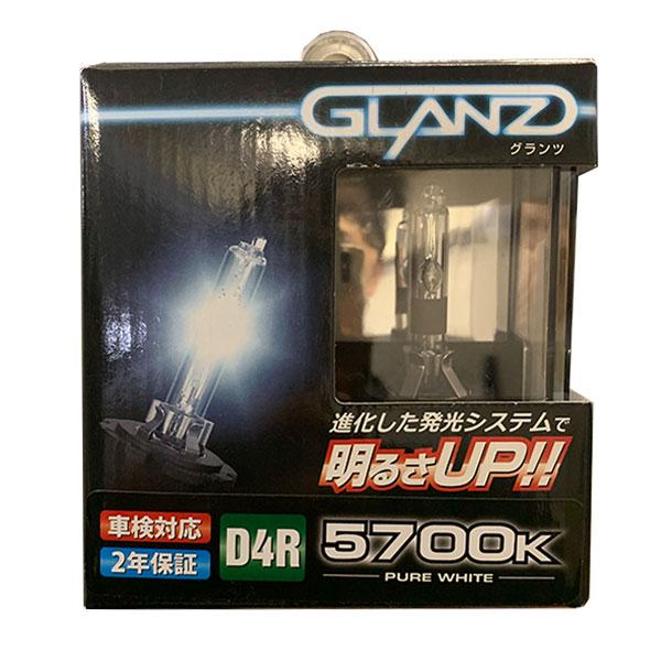 【現品限りの特別特価】ケースペック K'SPEC GLANZ 純正HID 交換バルブ リフレクター専用 D4R/5700K ピュアホワイト【HID-D4R-057】