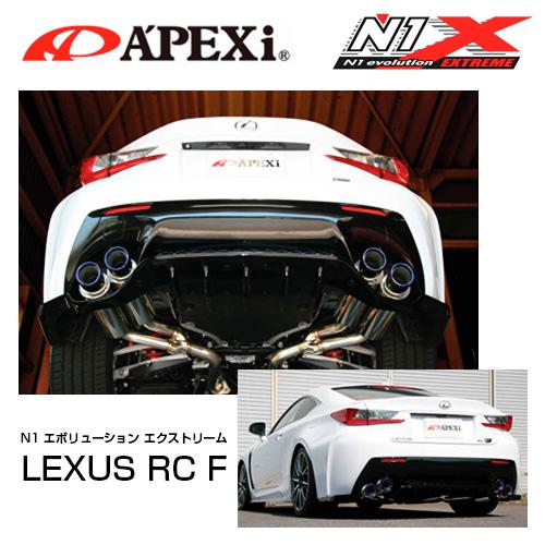【内祝い】 APEXi【164-T002J】 アペックス マフラー 14/10〜 N1 evolution EXTREME LEXUS RC F F DBA-USC10 2UR-GSE 14/10〜【164-T002J】, オオゴマチ:f3f4d314 --- canoncity.azurewebsites.net