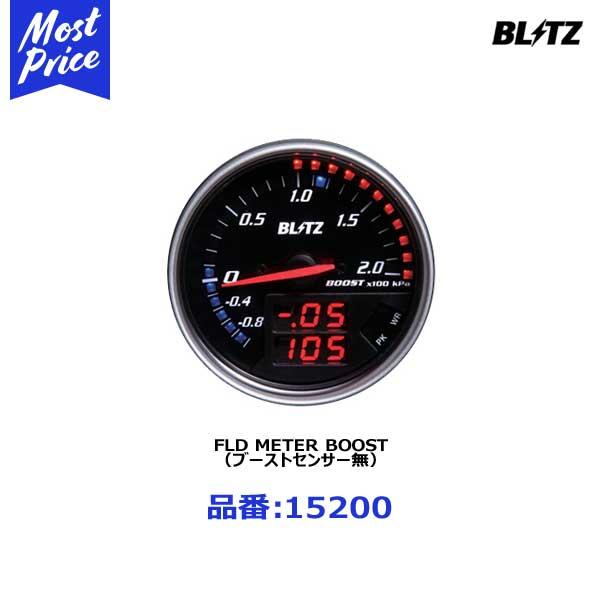 BLITZ ブリッツ FLD METER BOOST(ブーストセンサー無)【15200】