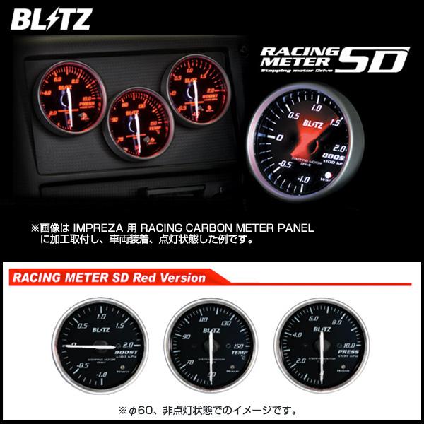 BLITZ ブリッツ RACING METER SD φ60 TEMP METER RED 温度計 【19583】