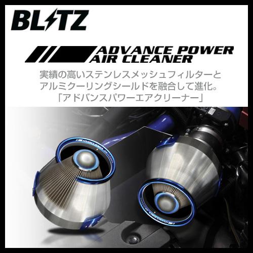 BLITZ ブリッツ ADVANCE POWER AIR CLEANER アドバンスパワーエアクリーナー コアタイプA3 ホンダ N-BOX,N-BOXカスタム JF3,JF4 S07B 17/09-【42247】