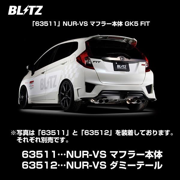 BLITZ ブリッツ マフラー NUR-SPEC VS 【63511】 フィットハイブリッド(FIT HYBRID) 13/09- DAA-GP5 LEB-H1 7AT車のみ新制度適合,純正バンパー,無限リアアンダースポイラー対応