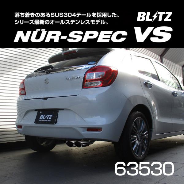 BLITZ ブリッツ マフラー NUR-SPEC ニュルスペック VS スズキ バレーノ 2016/05- WB42S 【63530】