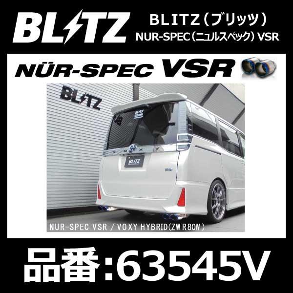 超可爱 BLITZ ブリッツ マフラー NUR-SPEC VSR ZWR80W Quad ニュルスペック ニュルスペック Quad TOYOTA トヨタ ヴォクシー/ノア ZWR80W 2ZR-FXE 16/01-【63545V】, アッサブチョウ:ee3af97e --- canoncity.azurewebsites.net