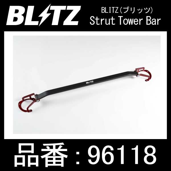 BLITZ ブリッツ Strut Tower Bar ストラットタワーバー HONDA/S660(FrontType2)用【96118】