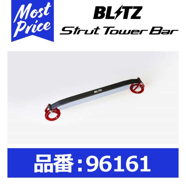 BLITZ ブリッツ ストラットタワーバー フロント用 レクサス RC シャフト:薄型タイプ【96161】