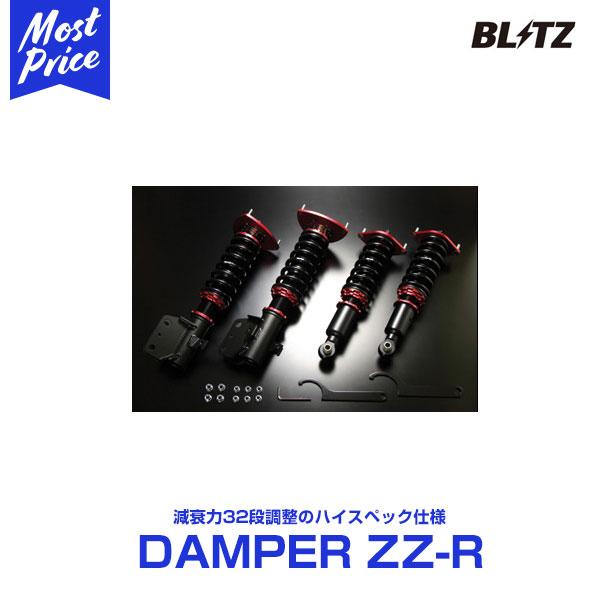【初回限定】 BLITZ ブリッツ JF1 + 車高調 BOX サスペンションキット DAMPER ZZ-R ダンパー ダブルゼットアール N BOX+カスタム (N BOX + CUSTOM) 12/07- JF1 S07A NA,Turbo【92487】, Amazingstore:d952f01c --- svapezinok.sk