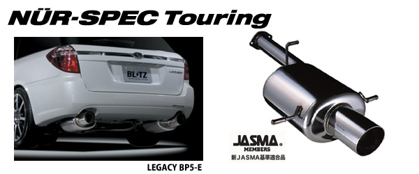 BLITZ ブリッツ マフラー NUR-SPEC Touring 【68020】 フォレスター(FORESTER) 02/02-07/12 TA-SG5 EJ20 Turbo専用,クロススポーツ共通