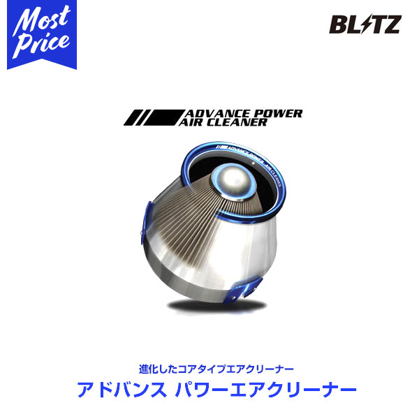 BLITZ ブリッツ ADVANCE POWER AIR CLEANER A1 【42045】マーク2(MARK2) 92/10-96/09 JZX90 1JZ-GTE