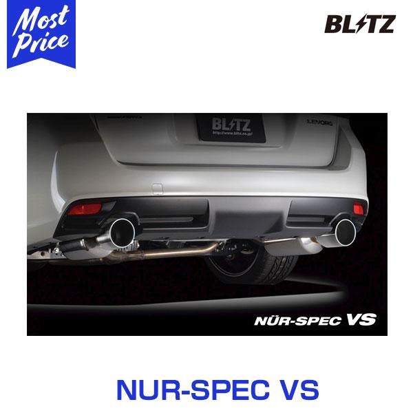 BLITZ ブリッツ マフラー NUR-SPEC VS ニュルスペックブイエス TOYOTA トヨタ プリウスPHV 17/09- ZVW52 2ZR-FXE【63552】