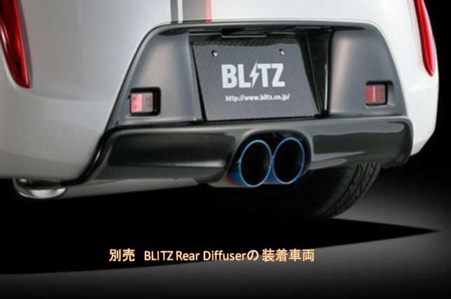 BLITZ ブリッツエアロスピード リアディフューザー 【60185】 DAIHATSU コペン