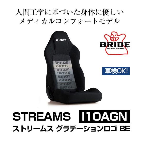 【プレゼント付】 ブリッド シート ストリームス STREAMS グラデーションロゴBE 【I10AGN】