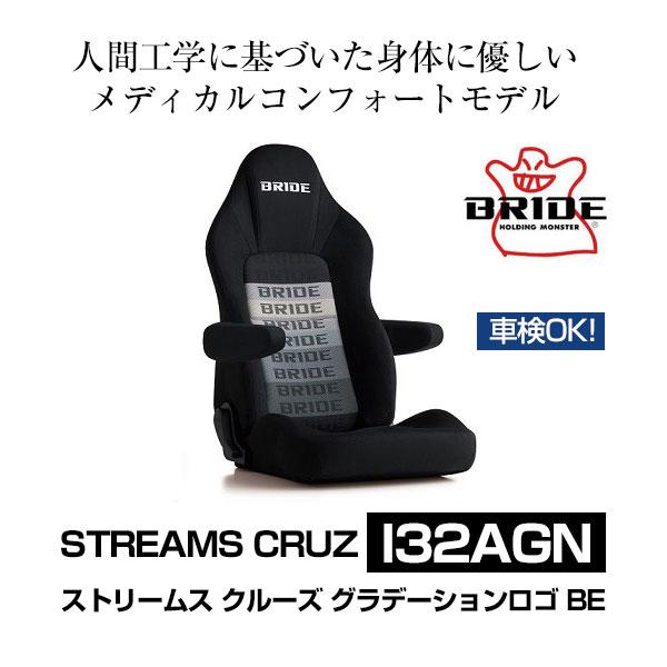 【プレゼント付】 ブリッド シート ストリームス クルーズ STREAMS CRUZ グラデーションロゴBE 【I32AGN】