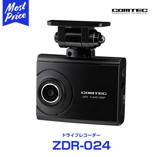 COMTEC ドラレコ GPS 超コンパクト コムテック ドライブレコーダー 【ZDR-024】 GPS搭載 安全運転支援機能 エンジンONで高速録画