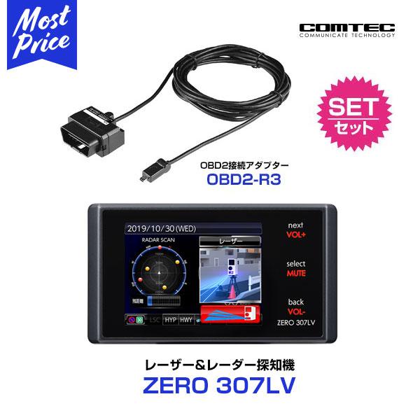 コムテック ZERO307LV レーザー&レーダー探知機【ZERO307LV】とOBD2接続アダプター【OBD2-R3】のセット   COMTEC レーザー 対応 レーダー 探知機 完全 無料 データ 更新 日本製 3年 保証 みちびき グロナス オービス 取締り 薄型 ボディ