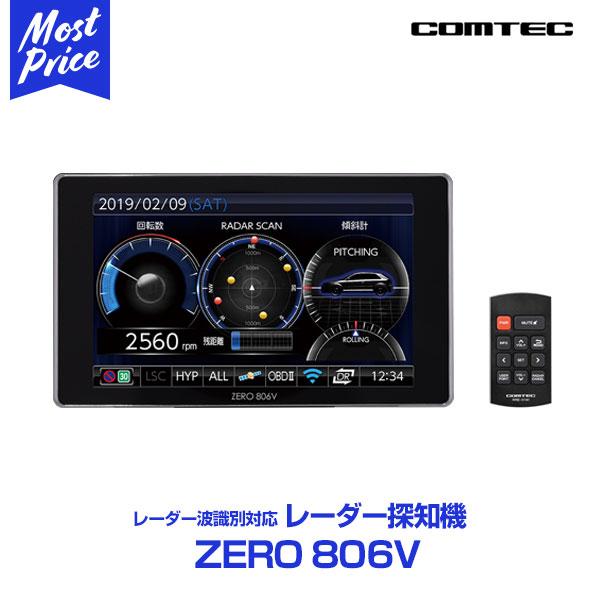 コムテック GPSレーダー探知機 ZERO 806V 【ZERO 806V】レーダー波識別対応 4.0インチ大画面 静電タッチパネル