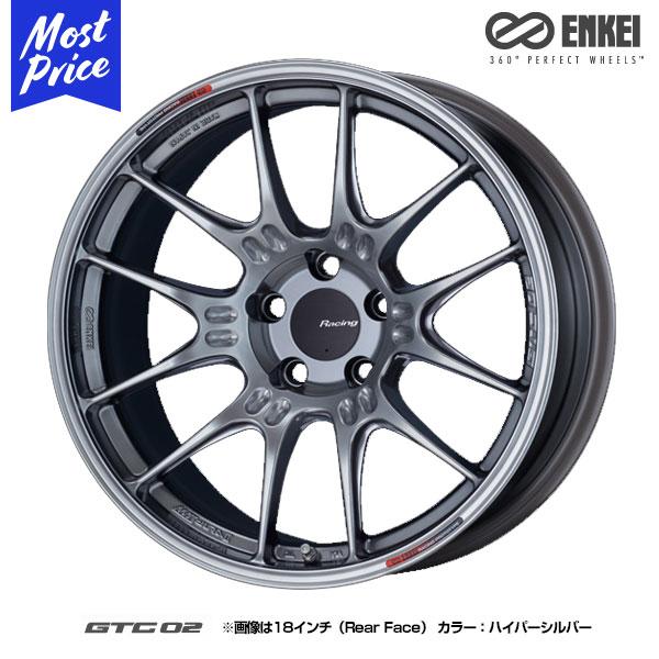 【プレゼント付】 ENKEI エンケイ ホイール レーシング GTC02 ジーティーシー ゼロツー 19インチ 8.0J 45 5-100 ホイール1本 | エンケイホイール ツインスポーク スポーク スーパーGT SUPER GT 軽量 ストリート サーキット レース レーシング シルバー ブラック