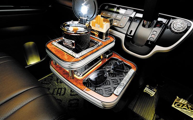 """【代引き不可】 ギャルソン D.A.D フロントセンターテーブル(ディルスパターン) N-BOX/N-BOX CUSTOM (JF1,JF2) 2013年11月以前車専用 """"完全受注生産モデル"""""""