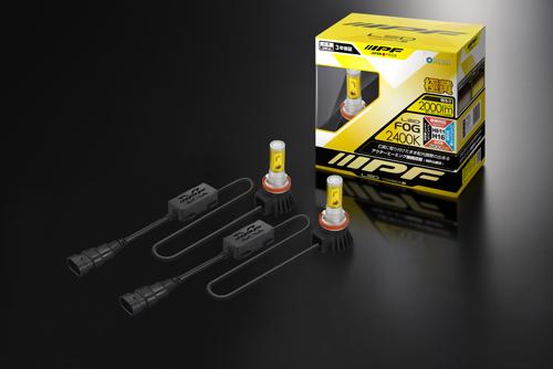 IPF LEDバルブ フォグランプ LED FOG BULB LED 仕様;12v12w H8/H11/H16互換 2400k 【104FLB】