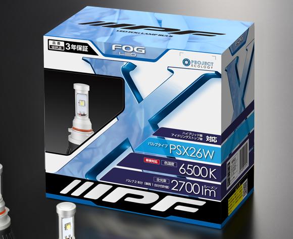 IPF LED フォグバルブ FOG BULB PSX26W 6500K 車検対応 【161FLB】