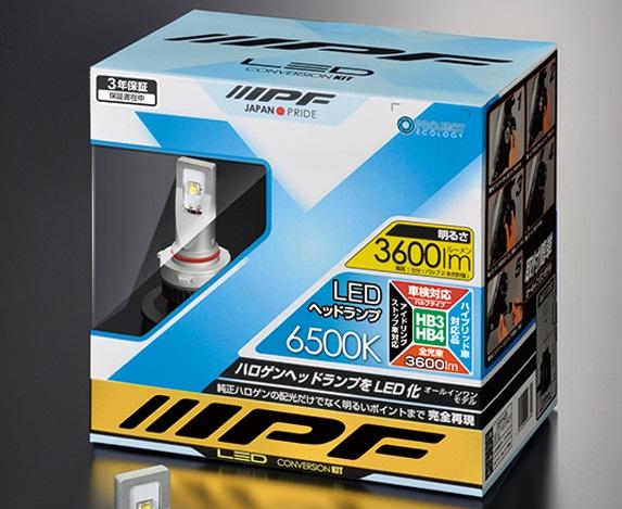IPF LEDバルブ ヘッドランプ HLB series LED HEAD LAMP CONVERSION KIT LED LED HB3/HB4 6500k 【351HLB】